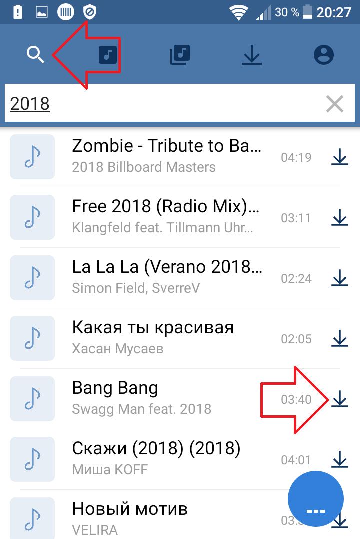 музыка вк поиск