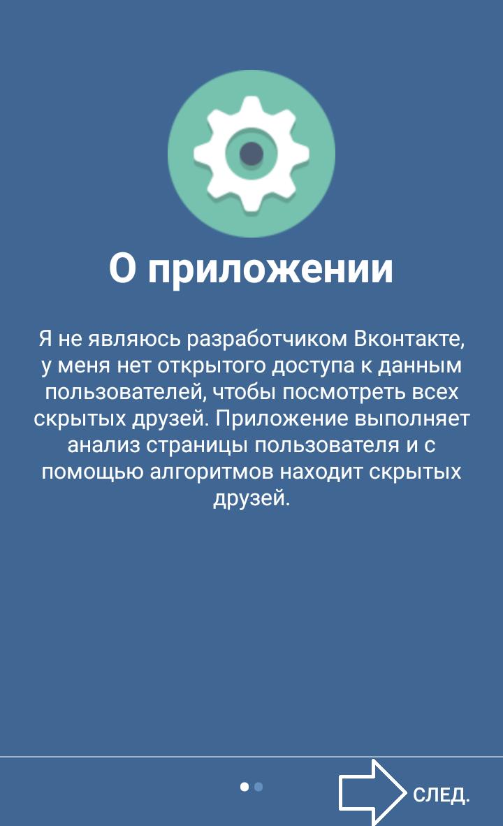 описание приложение