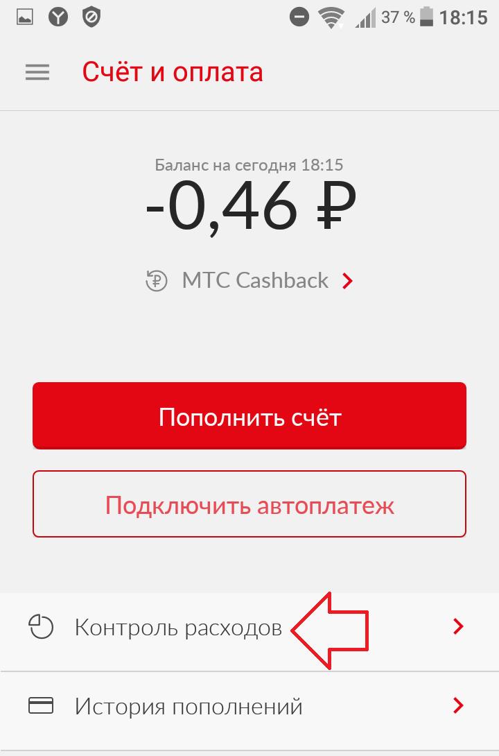 Кредит наличными от банка открытие