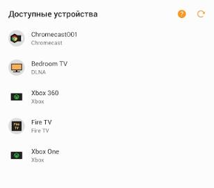 chromecast tv cast xbox android
