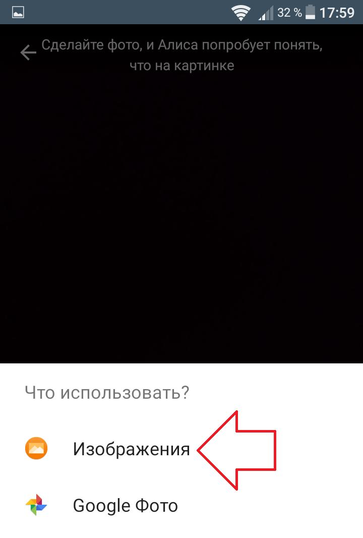 гугл поиск картинка