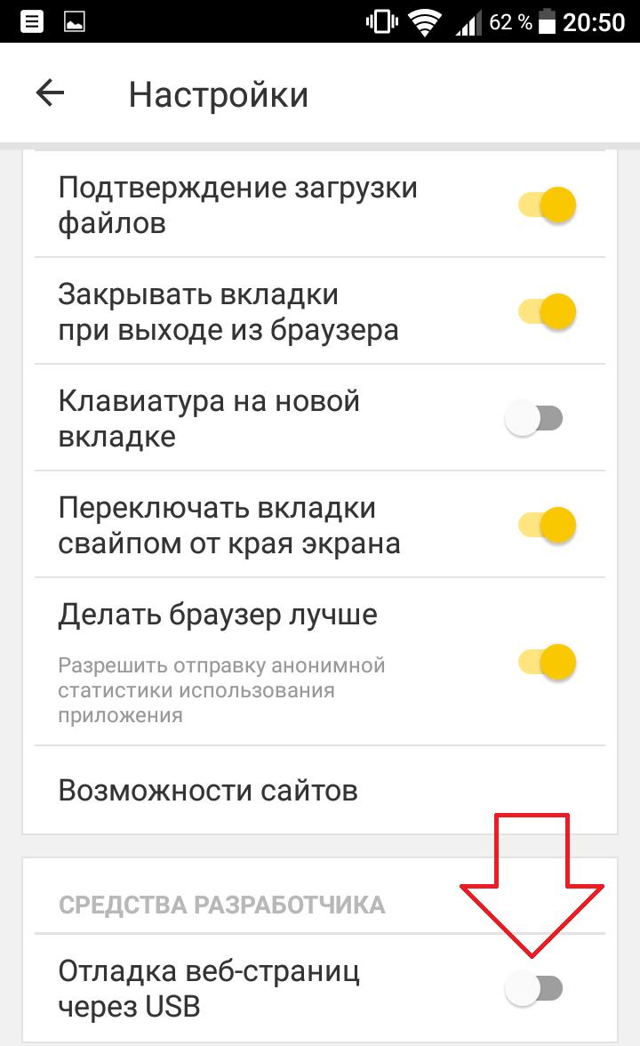 клавиатура приложение
