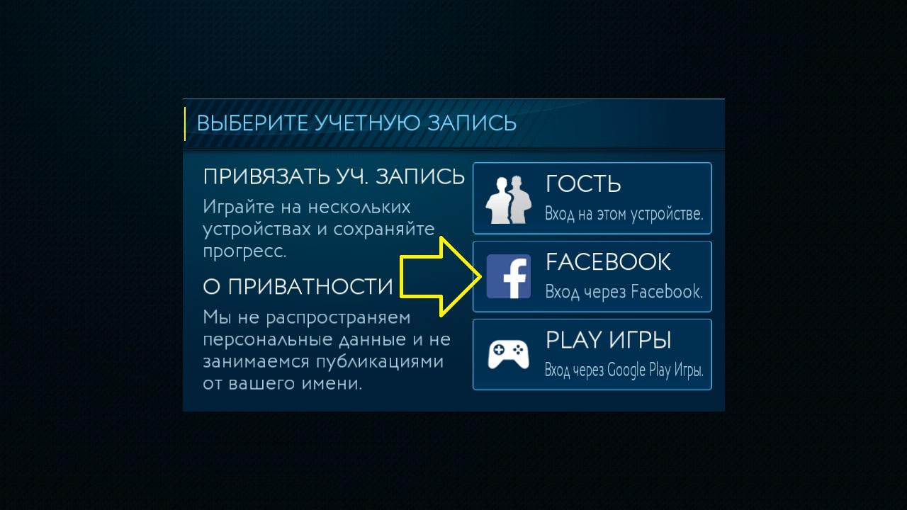 вход фейсбук