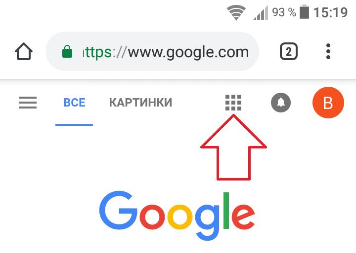 сервисы гугл кнопка