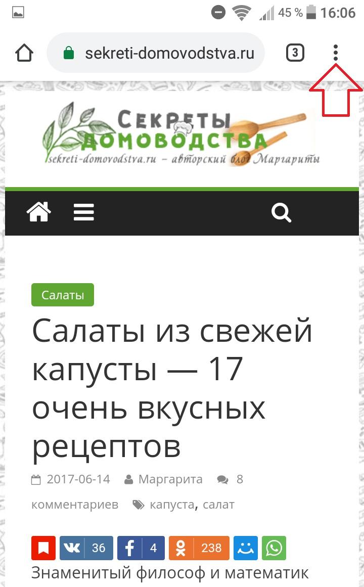сайт кулинарии