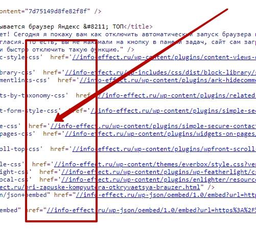 исходный код ссылки протокол https