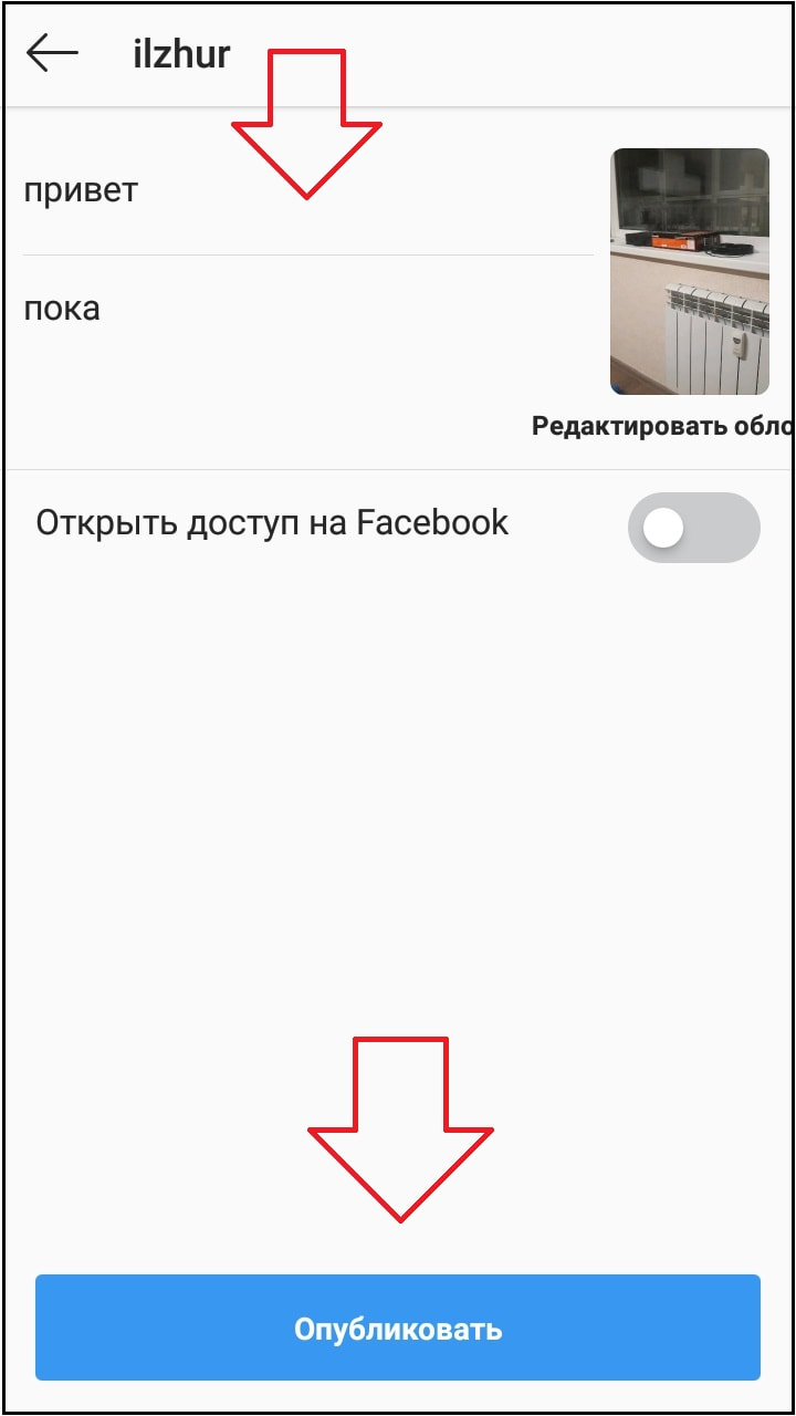 кнопка опубликовать нажать