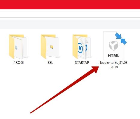 файл импорт закладки