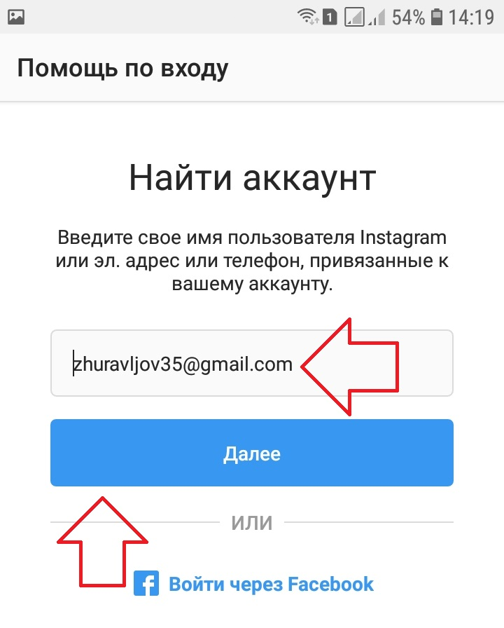 почта аккаунт