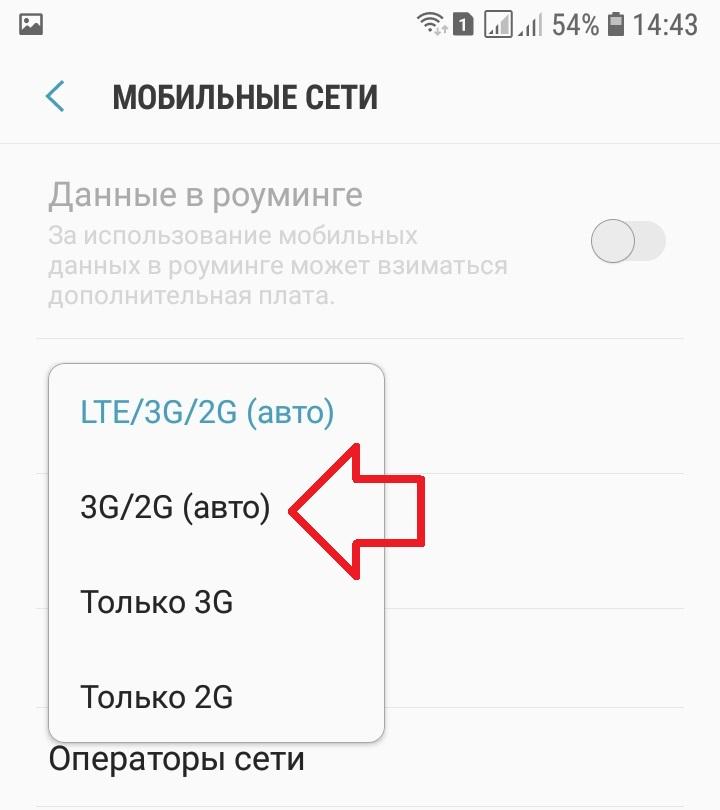 3G, 4G, 5G