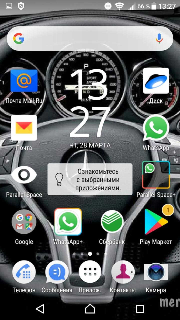приложение ватсапп