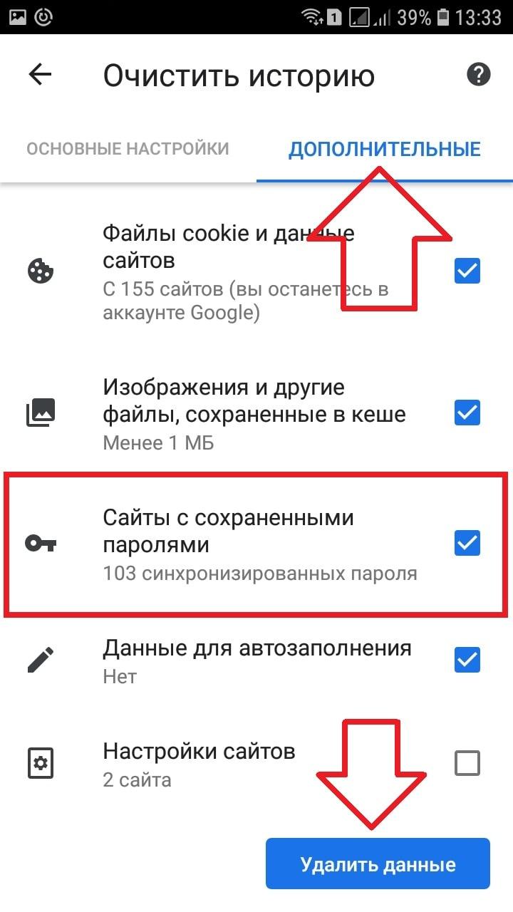 пароли самсунг гугл