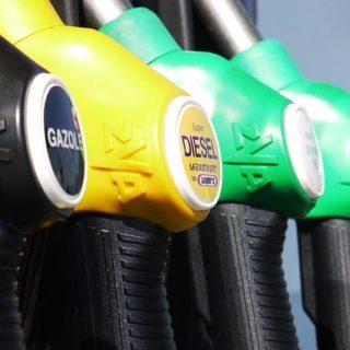 заправка бензин