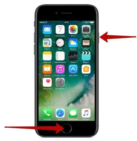 айфон 7 плюс S скриншот