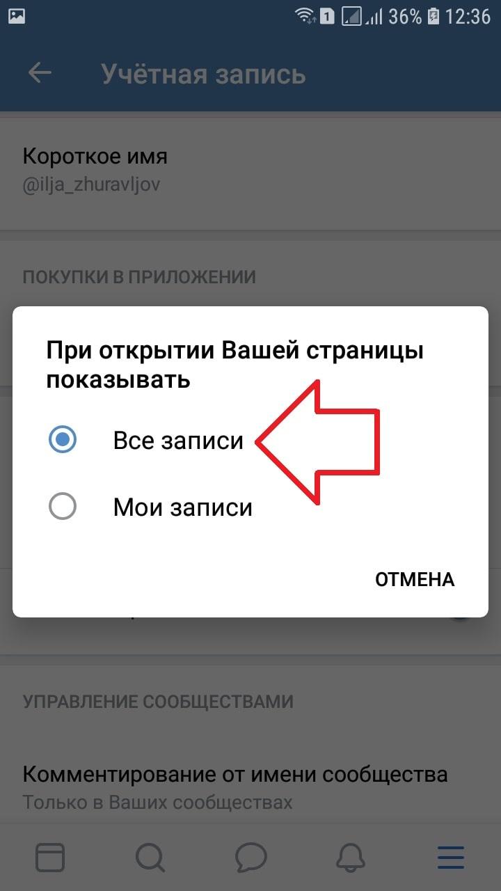выбрать вариант