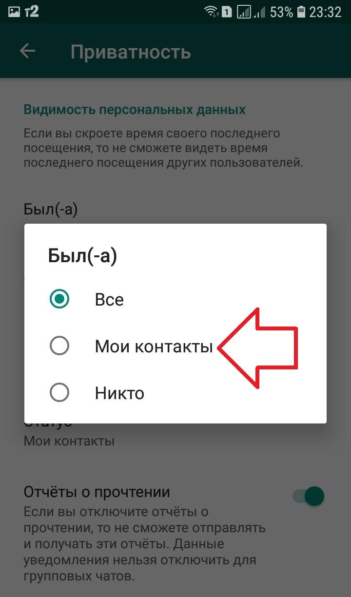 выбрать параметр