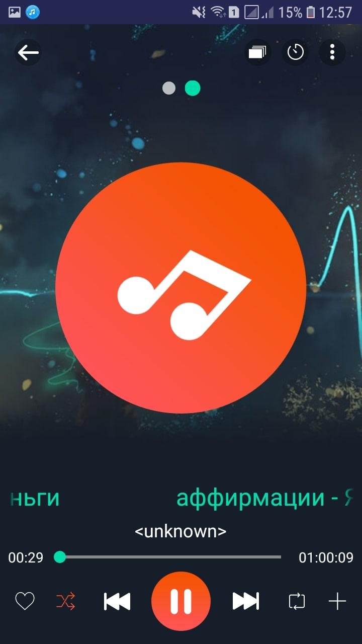 музыкальный плеер смартфон