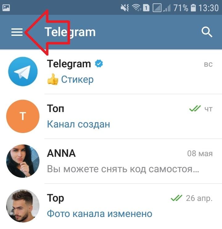приложение телеграмм меню