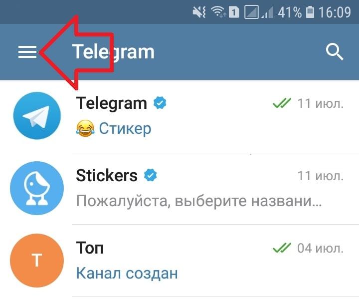 телеграмм меню