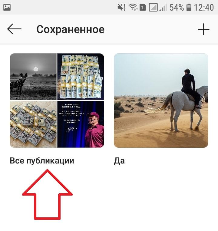 публикации instagram