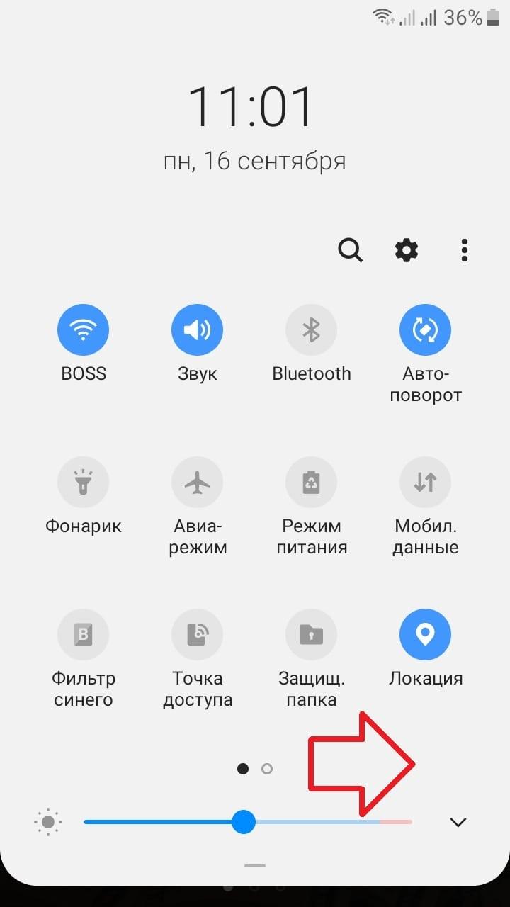 параметры экрана андроид