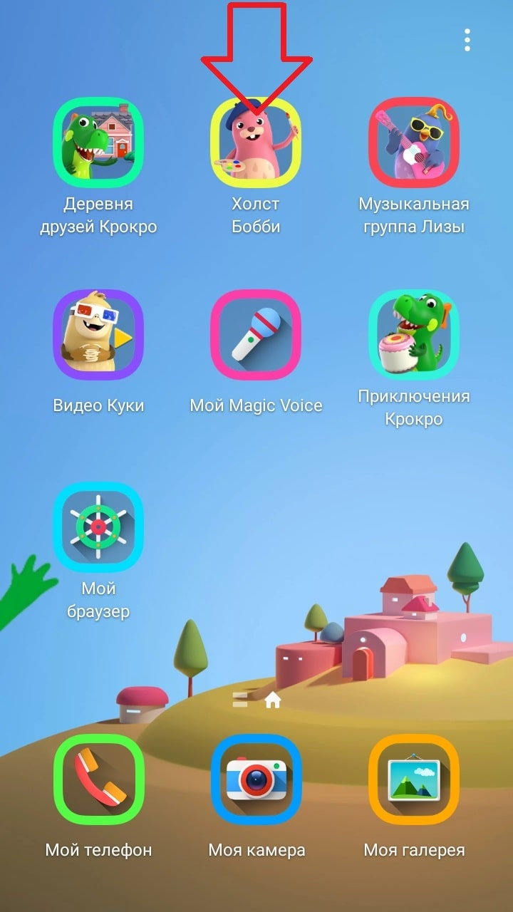 детский режим андроид 9