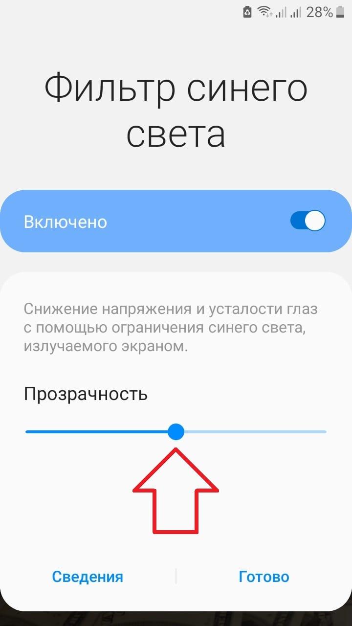 прозрачность телефон