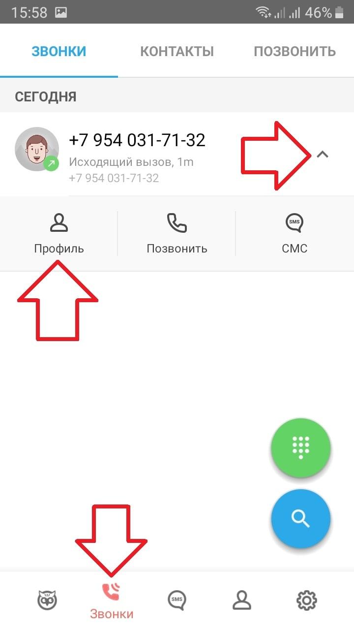 звонки андроид
