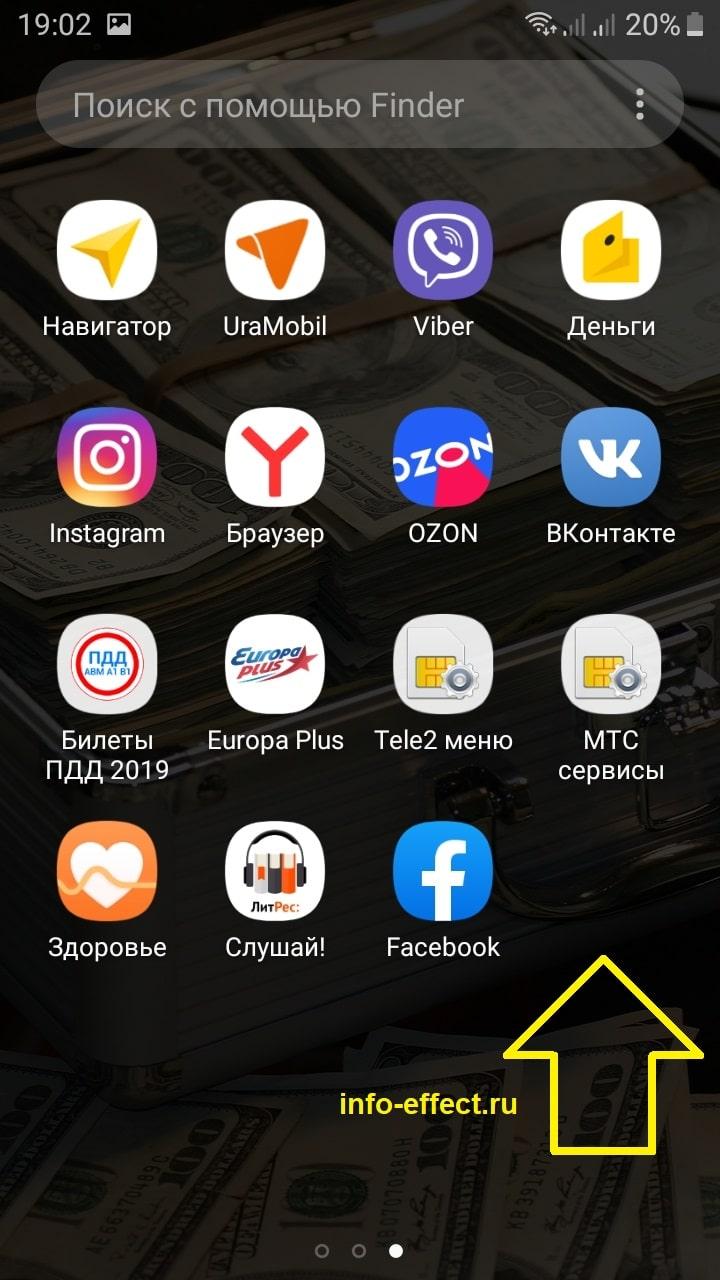 самсунг экран