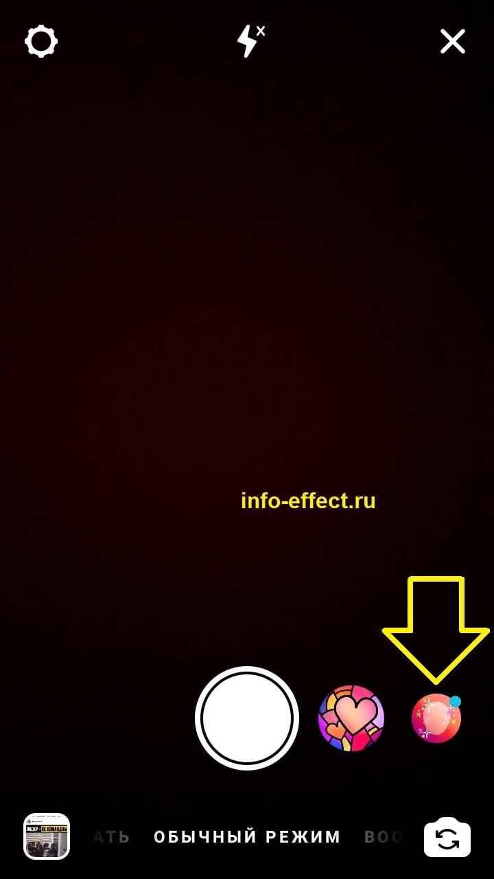 фильтры инстаграм