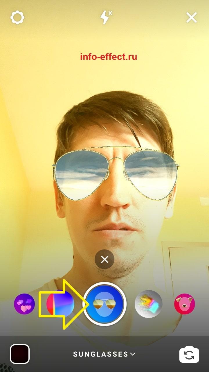 маска очки инстаграм