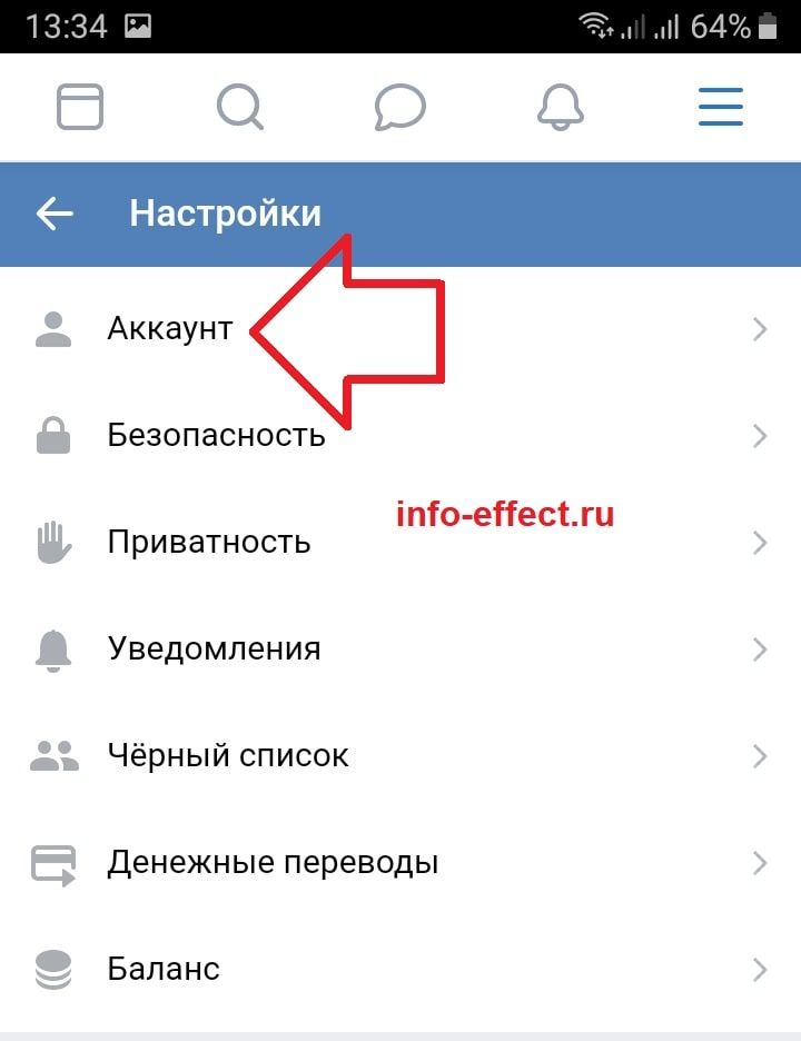 аккаунт вк