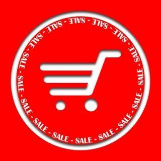 скидка акция онлайн магазин корзина