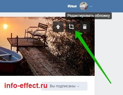 изменить фото