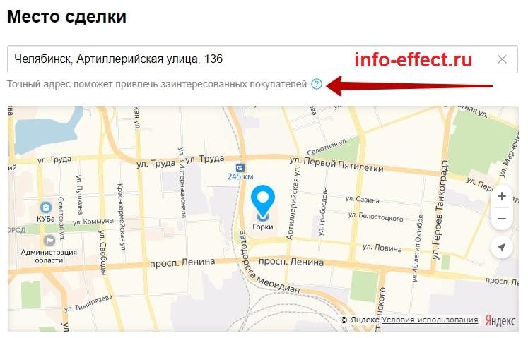 место карта