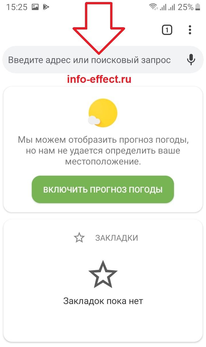 браузер блокировщик андроид