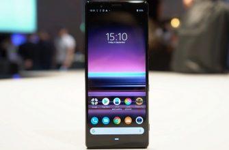 Sony Xperia 5 2020