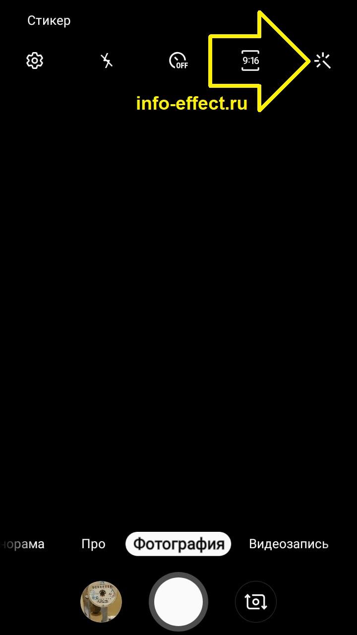 фильтры камера самсунг