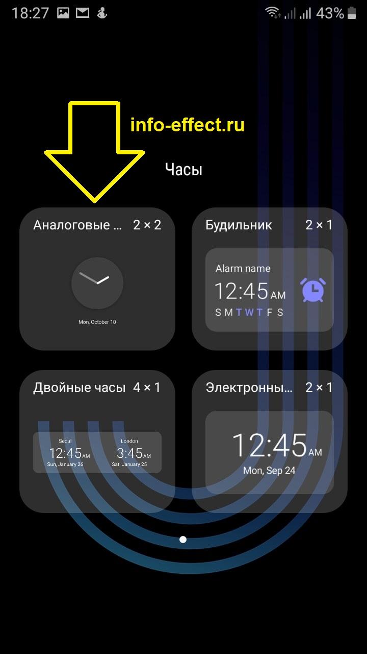 часы галакси