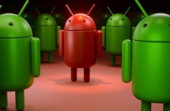 android андроид