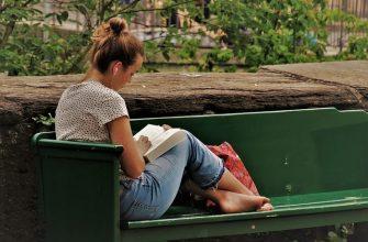девушка чтение