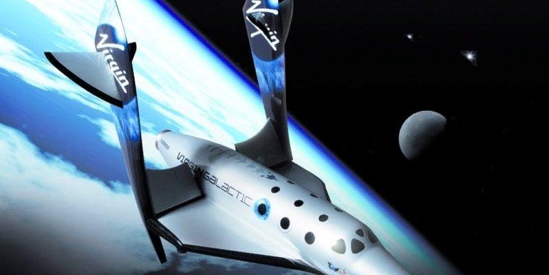 корабль космос туризм