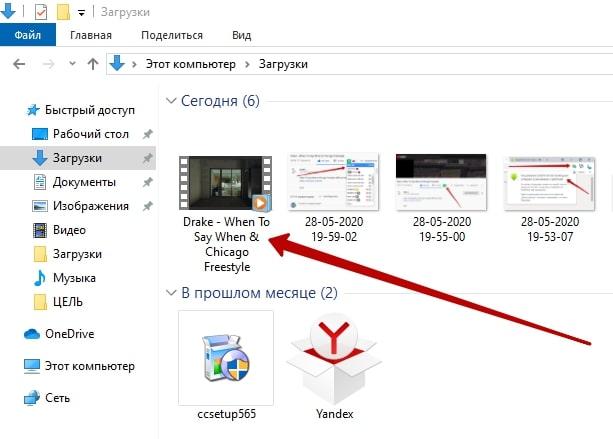 видео, ютуб, компьютер, windows 10