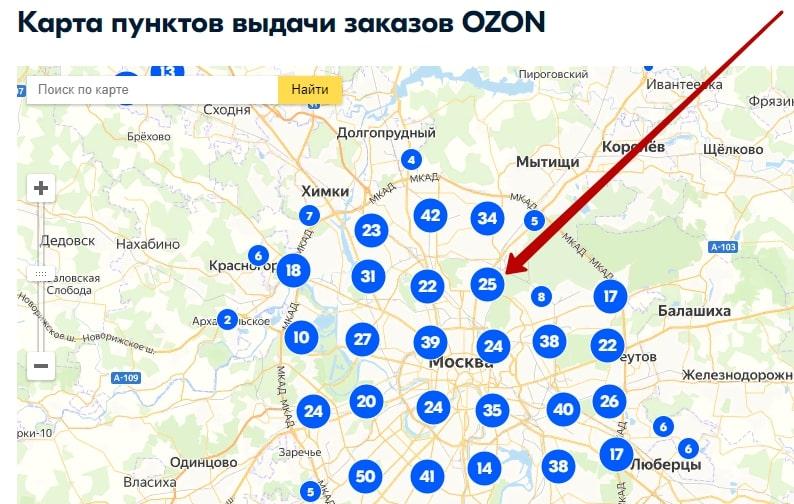 карта озон