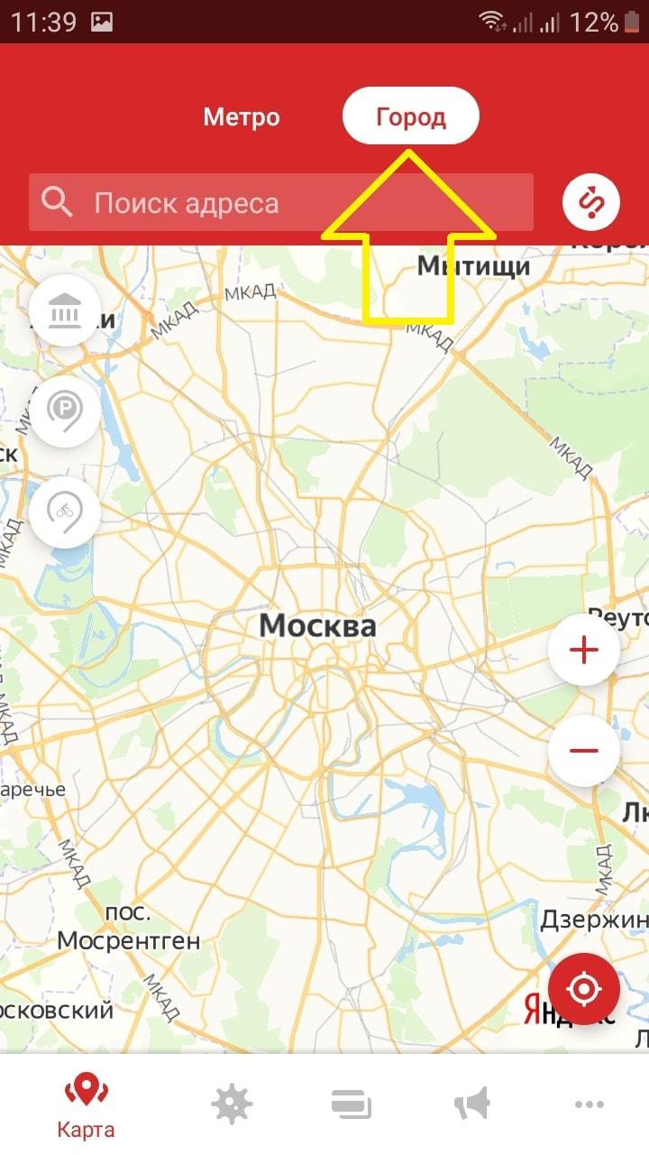 карта москвы приложение андроид