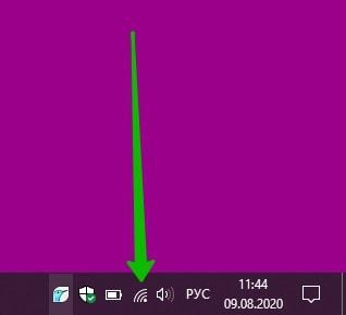 ноутбук Windows 10 интернет