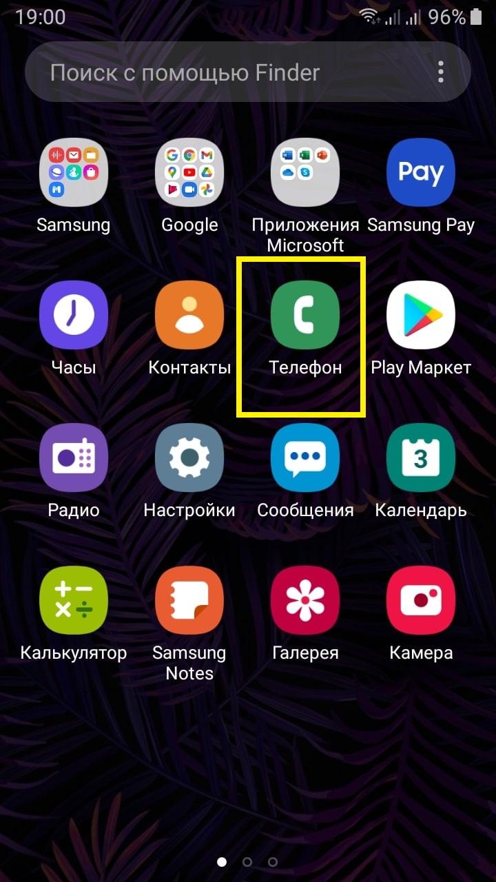 телефон самсунг галакси