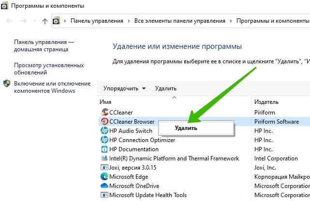 программы windows