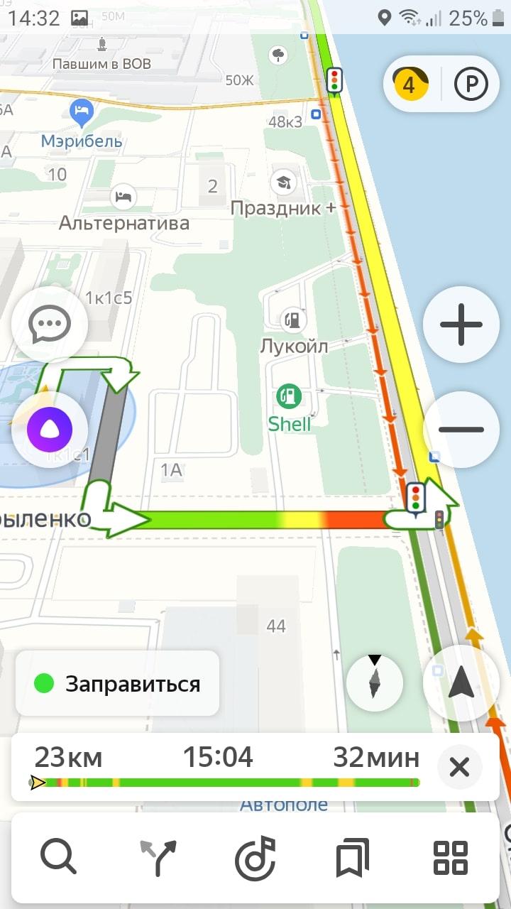 маршрут навигатор
